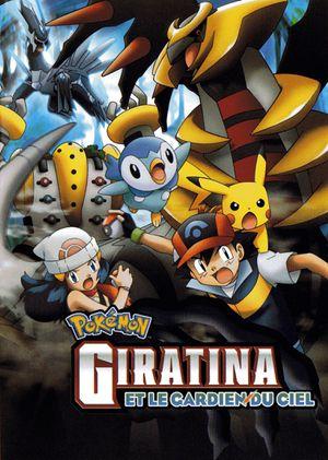 Pokemon 11 - Giratina et le gardien du ciel affiche