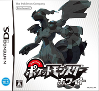 Boxart version White (jap).png