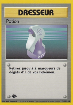 Carte Set de Base 94.png