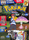 Pokemon Le Magazine Officiel Panini Kids Pokepedia